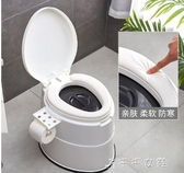 可移動馬桶孕婦坐便器家用痰盂家用成人老人尿桶尿盆大便椅 YXS新年禮物