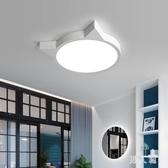 220v吸頂燈北歐風格創意個性兒童房簡約現代燈具男孩女孩公主房燈調光WL1371【男人範】