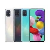 Samsung Galaxy A51 6G/128G 雙卡八核四鏡頭智慧手機