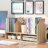 简易桌面小书架桌上学生用置物架办公室书桌架子收纳儿童迷你书櫃igo『潮流世家』