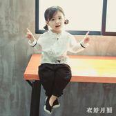 中大尺碼兒童漢服套裝寶寶中國風秋季女童長袖復古服裝sd2244【衣好月圓】