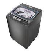 HERAN禾聯 16公斤全自動洗衣機 HWM-1633