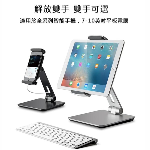 埃普AP-7X 手機支架 桌面ipad支架 360°旋轉支架 平板支架 懶人支架 支架 旋轉支架 e起購