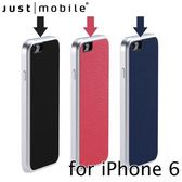 【東西商店】Just Mobile AluFrame Leather 精緻鋁框真皮手機殼
