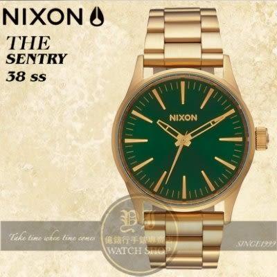 NIXON 實體店THE SENTRY 38 SS潮流腕錶A450-1919公司貨/極限運動/潮流/禮物/情人節