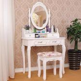 北歐梳妝台網紅現代簡約經濟型多功能化妝桌臥室小戶型迷你化妝台igo 【PINKQ】