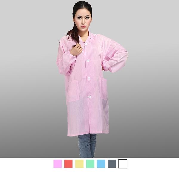 晶輝專業團體制服CH096*無塵室防静電服餐飲電子業專用衣*共7色