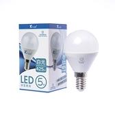 5W球泡型燈泡/E14/白光/KL