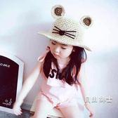 寶寶帽子男童防曬帽夏季漁夫帽女童太陽帽涼帽兒童草帽女夏遮陽帽(1件免運)