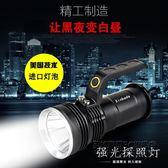 強光手電筒探照燈可充電手提燈 IGO
