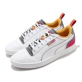【三折特賣】Puma 休閒鞋 Ralph Sampson Helly Hansen 白 灰 紅 女鞋 聯名款【ACS】 37263101