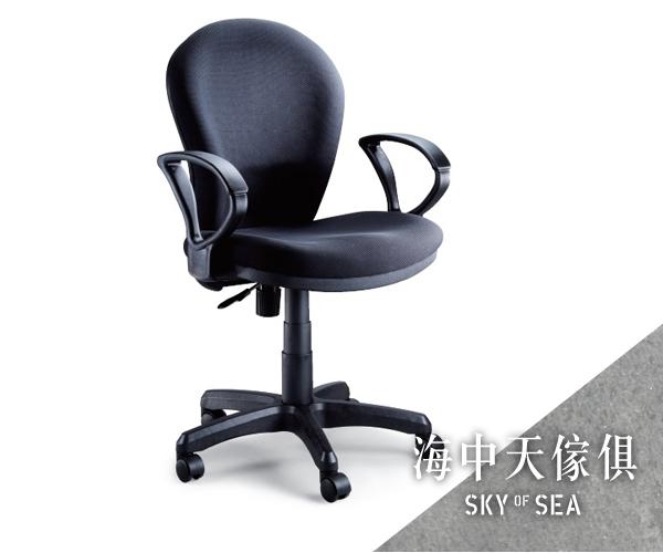 {{ 海中天休閒傢俱廣場 }} F-38 商業OA-辦公傢俱 辦公椅系列 35-2 P-220辦公椅