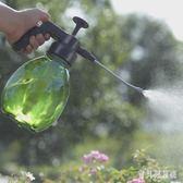 噴霧器 陽臺庭院澆花噴壺透明高壓氣壓式手動噴壺大容量綠植 AW11057『寶貝兒童裝』
