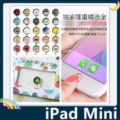 iPad Mini 1/2/3代 卡通HOME鍵貼 支援指紋解鎖 按鍵貼 保護貼 保護膜 Apple 蘋果通用款