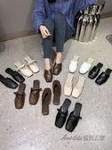 韓版新款春夏季復古方頭平底拖鞋奶奶鞋單鞋包頭半拖穆勒鞋涼拖女 後街