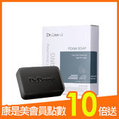 Dr.Douxi死海卵殼皂100g【康是美】