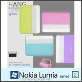 ★Hang H1-5200 馬卡龍行動電源/儀容鏡/NOKIA Lumia 710/720/735/800/820/830/920/925/930/1020/1320/1520