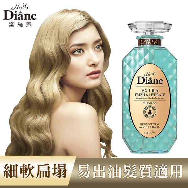 【Moist Diane黛絲恩】完美淨化極潤修護洗髮精 450ml(2入)