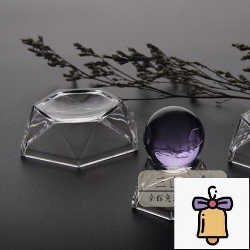 展示架 玻璃球底座水晶球支架風水球擺件底托玻璃小球展示架亞克力七龍珠-叮噹百貨