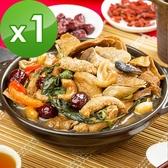 三低素食年菜 樂活e棧 大吉大利-珍品三杯菇1盒(800g/盒)-全素