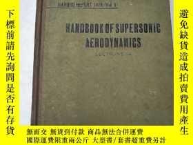 二手書博民逛書店handbook罕見of supersonic aerodyna