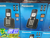 [COSCO代購] PANASONIC 數位無線三子機不斷電/中文大字體 KX-TGD313TW PHONE SET _C107818