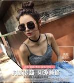 新款墨鏡女韓版潮太陽鏡圓臉時尚街拍防紫外線眼鏡花樣年華