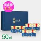 【鱘寶】鱘龍骨膠原凍(50ml-6瓶x2組)