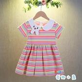 女童連身裙薄款公主裙純棉寶寶短袖彩虹裙【奇趣小屋】