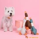 買1送1 狗狗發聲玩具毛絨耐咬磨牙小狗寵物玩具小型犬【小獅子】