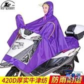 騎行雨衣單人加大加厚機車雨衣透明帽檐男女雨衣雨披【英賽德3C數碼館】
