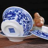 青花陶瓷三才蓋碗茶碗茶杯【步行者戶外生活館】
