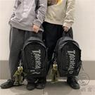 大容量後背包書包女韓版學生簡約百搭旅行包雙肩包【小酒窩服飾】