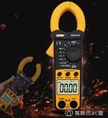 濱江BM5266數字鉗形錶萬用錶袖珍數顯電流錶鉗錶自動關機電容防燒 【新年搶購】