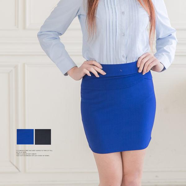 上班族OL制服裙 超彈性合身 寶藍色窄裙【Sebiro西米羅男女套裝制服】073000680