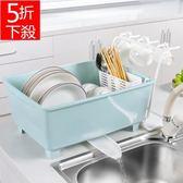 虧本出清!五折特賣瀝水籃 廚房放碗柜塑料帶蓋瀝水碗籃碗筷收納箱放餐具碗