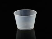 10入 附蓋 140cc 【G75】 布丁杯 PP杯 優格杯 甜品杯 奶酪杯 塑膠杯 布丁燒 果凍杯 布蕾杯