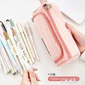 創意簡約帆布棉麻筆袋男女生大容量筆包學生可愛創意鉛筆盒文具盒 金曼麗莎