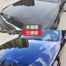 汽車鍍晶納米水晶鍍膜車漆面正品套裝納米鍍...