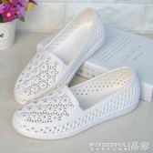 洞洞鞋 塑料涼鞋女夏護士鞋白色涼鞋女軟底防滑工作鞋鳥巢洞洞鞋沙灘鞋 晶彩生活
