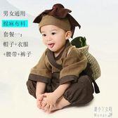兒童六一表演服裝小和尚衣服學漢服裝書童男女孩寶寶國學僧袍嬰兒中國風 ZJ5856【潘小丫女鞋】
