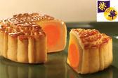 「獨家八五折」 香港榮華月餅 低糖雙黃白蓮蓉 全祥茶莊