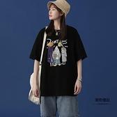 短袖T恤女夏季設計感小眾半袖寬鬆韓版原宿五分中袖【聚物優品】