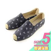 5號-超零碼Paidal 海洋電繡海錨款休閒鞋-黑