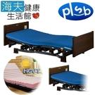 【海夫健康生活館】勝邦福樂智Miolet II 3馬達 電動照護床 標配木頭板+VFT熱壓床墊