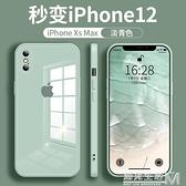 蘋果xr手機殼新款直邊玻璃iPhonex個性創意馬卡龍鏡面網紅簡約 遇見生活