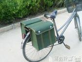 機車掛包 郵包帆布摩托車電動車自行車踏板車后座馱包掛包側邊包搭子igo 寶貝計畫