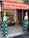 情意花坊永和花店超級商城派對氣球佈置/活動會場佈置/開幕活動氣球佈置-香檳氣球柱1800元/對
