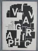 【書寶二手書T2/設計_QAW】Viva Graphic海報三國志國際邀請展_2014年