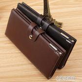 錢包男長款帶扣子男士搭扣錢包商務可放手機潮錢夾男包多卡位『小宅妮時尚』